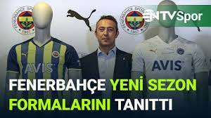 Fenerbahçe'nin yeni sezon formaları tanıtıldı (2021-22)