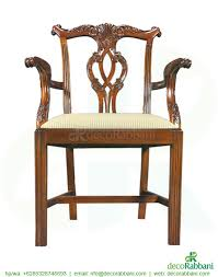 chipendale carved straight leg chair dc002