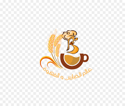 Bakery Cafe Logo Coffee Coffee Shop Logo Png Download 12001000