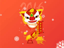 Happy chinese new year 2020 year of the rat. Chinese New Year Lion Dance Chinese New Year Animation Vector Gif Illustration Happy Graphic Colors Chinese New Year Gif Chinese New Year Happy Lunar New Year