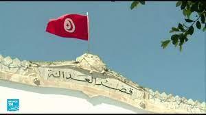 تونس: منع 12 مسؤولا من السفر على خلفية شبهات فساد مالي والقضاة يستنكرون  تضييقات السفر بحقهم