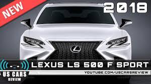 2018 lexus youtube. beautiful youtube new 2018 lexus ls 500 f sport  review news interior exterior to lexus youtube