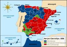 Вторая Испанская Республика Википедия Испания в начале Гражданской войны 1936 год Территории контролируемые республиканцами на август сентябрь 1936 отмечены красным цветом