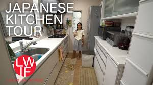 Japanese Kitchen Japanese Kitchen Tour Youtube
