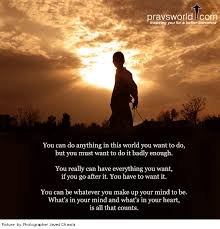 Pravs World Good Morning Quotes Best of Be Whatever You Want To Be Quotes About Life On Pravs World