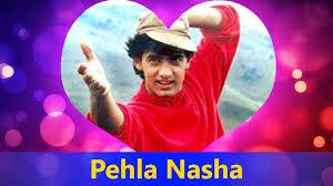 Image result for पहला नशा (जो जीता वही सिकंदर) लिरिक्स हिन्दी