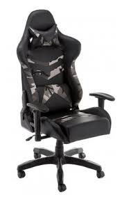 <b>Компьютерное кресло Woodville Military</b> игровое — купить по ...