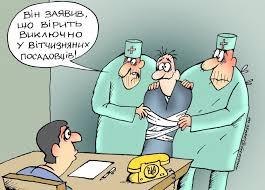 Глава МОЗ Скалецька заявила, що ще не підписала декларацію з сімейним лікарем - Цензор.НЕТ 6040