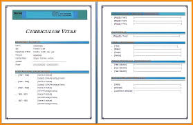 download word for free 2010 download resume templates word 2010 17878 butrinti org