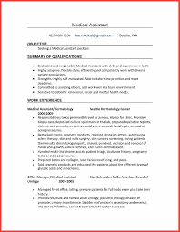 Optometric Assistant Resume Memo Example