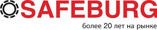 Сейфы для ружей <b>GunSafe</b> купить в Екатеринбурге, цены