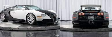 In fact, it requires months of planning and hasn't been achieved by many people however, back in 2011, a veyron owner set out to exceed 400 km/h (248.5 mph) in the french hypercar. Y Paul7t2hculm
