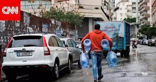 لبنان | الأمم المتحدة: نظام إمدادات المياه في لبنان على وشك الانهيار التام  - لبنان