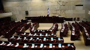 Partidos de oposición en Israel formarán Gobierno de coalición con el  propósito de sacar a Netanyahu