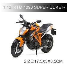 best top child electric bicycle <b>electric remote control</b> toy brands and ...
