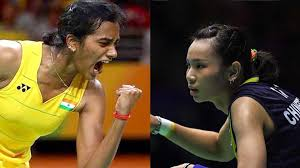 She has almost about 398k followers on instagram and 421 followers on twitter. Pv Sindhu Vs Tai Tzu Ying Hong Kong Open Badminton Final Highlights Sindhu Loses Hindustan Times