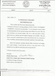 Nurse Reference Letter Custom King Faisal University Kingdom Of Saudi Arabia Letter Of Recommen