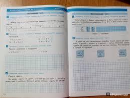 Иллюстрация из для Контрольные работы по курсу Математика  Иллюстрация 11 из 25 для Контрольные работы по курсу Математика и по курсу