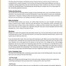 scholarship essay example custom writing service scholarships   winning scholarship essays examples winning scholarship essay examples letter