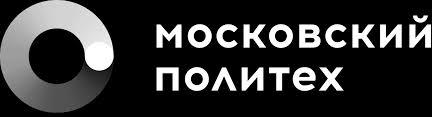 Московский Политех Диссертационные советы Московский политехнический университет