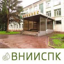 ВНИИСПК on Защита кандидатской диссертации Королёвым Е  ВНИИСПК