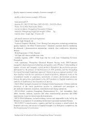 Doctoral Dissertation Research Improvement Grant Essay Black Rock