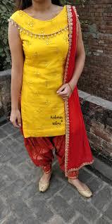 Punjabi Suit Gale Design Kataria Sisters Fashion Designer Patiyalasuit Youtube