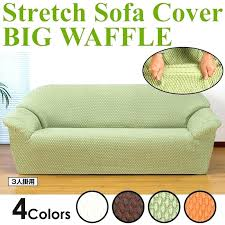 stretch sofa slipcover green sofa cover stretch sofa armrest sofa sets couch cover green brown orange stretch sofa slipcover
