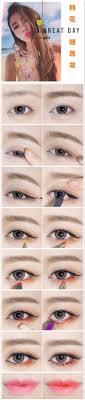 cute korean makeup tutorials make up korean make up and korean makeup tutorials
