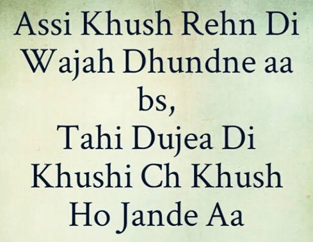 punjabi love status in hindi