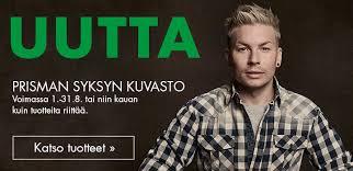 toyota avensis autowiki gaytreffit