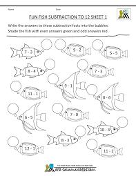 Printable Coloring Math Worksheets For 1st Grade L L