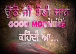 Good Morning Punjabi Quotes Best Of Good Morning Images Photos Wallpapers Greetings Wishes Quotes
