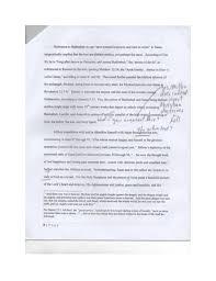 yolanda martin gsu literary analysis of john milton s paradise lost  li l 3