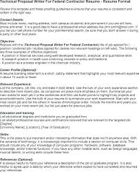 Should You Include References In Your Resume Lezincdc Com