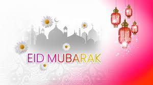 Beautiful Eid Mubarak Images HD Photo ...