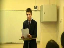 Защита кандидатской диссертации Д Десюка  Защита кандидатской диссертации Д Десюка