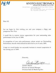 5 Work Appreciation Letter Biology Resume