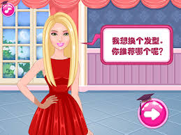 barbie graduation braided hair little princess prom salon free beauty s dress makeup game