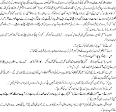 urdu column manto and dostoyesvsky wonders of
