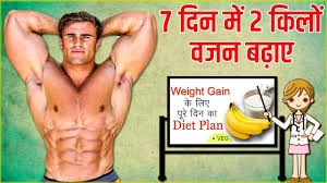 Gym Diet Chart For Weight Gain Vegetarian How To Gain Weight Fast 2 Kg In 7 Days Proper Full Day Vegetarian Diet Plan For Weight Gain