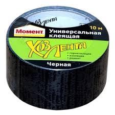 Строительный скотч <b>Момент</b> — купить на Яндекс.Маркете