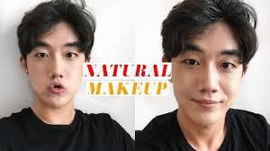 natural korean male makeup tutorial 남자화장 brute choi