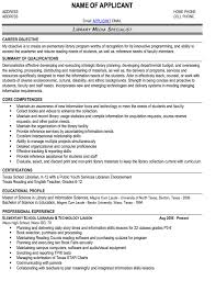 Librarian Resume Sample Free Resume Template Professional