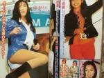 吉永千夏の最新おっぱい画像(12)