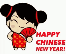 Lovepik provides 200000+ lunar new year photos in hd resolution that updates everyday, you can free download for both personal and commerical use. Happy Chinese New Year Gifs Tenor