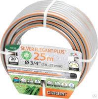 "<b>Шланг</b> поливочный <b>Claber</b> Silver Elegant <b>Plus 3/4</b>"" / 9128 (25м ..."