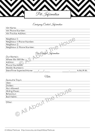 Lined Note Sheet Allaboutthehouse Printables