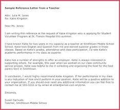 Templates For Reference Letters Sample Student Scholarship Reference