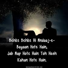40 Love Quotes In Hindi For Boyfriend With Images Hd Download Amazing Love Quotes For Boyfriend